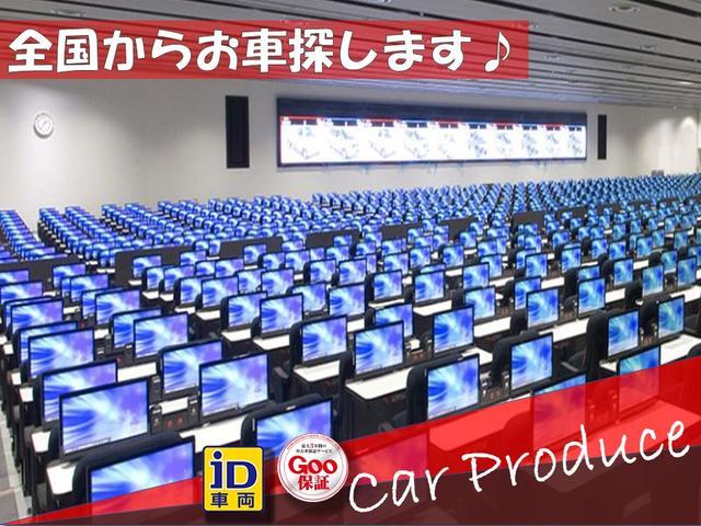 Car Produce (株)カープロデュース北店