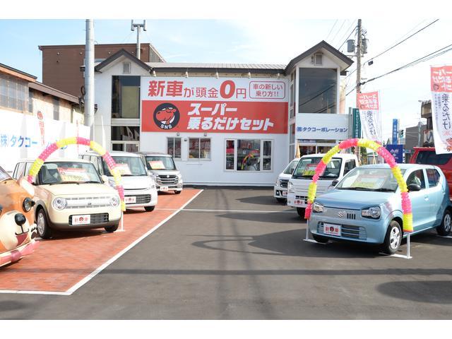 (株)タクコーポレーション 新車・リース部門(1枚目)