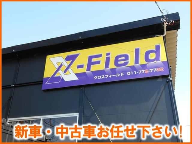 X-Field クロスフィールド(1枚目)