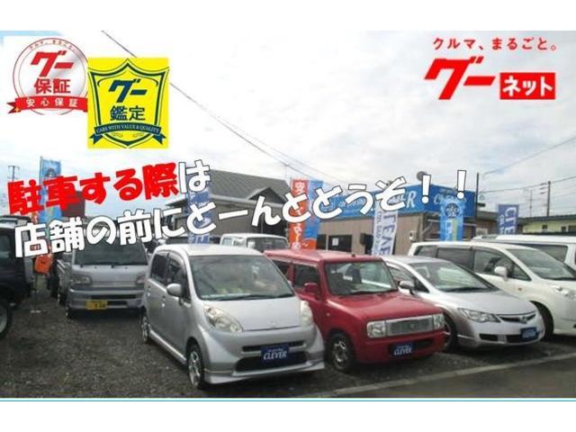 car pro shop CLEVER(2枚目)