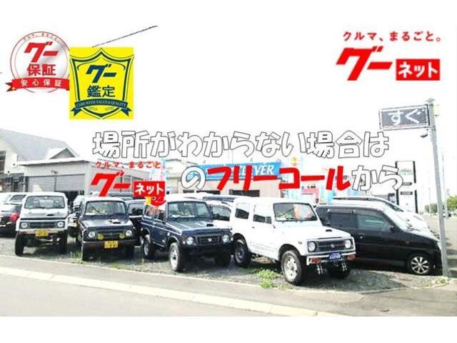 car pro shop CLEVER(4枚目)