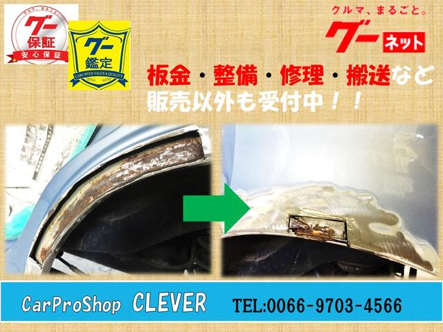 car pro shop CLEVER(6枚目)