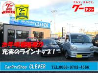 car pro shop CLEVER