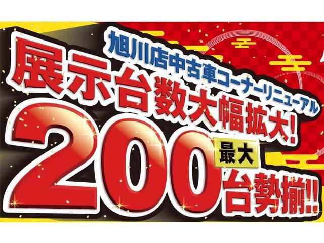 北北海道三菱自動車販売(株) 旭川店(1枚目)