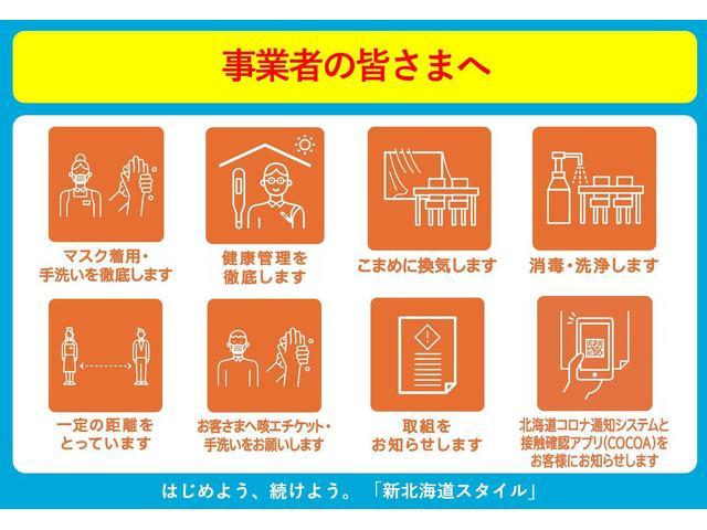 北北海道三菱自動車販売(株) 神居店