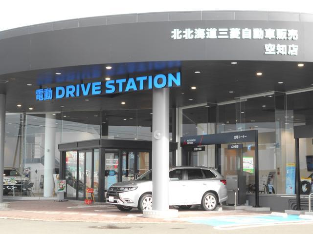 北北海道三菱自動車販売(株) 空知店