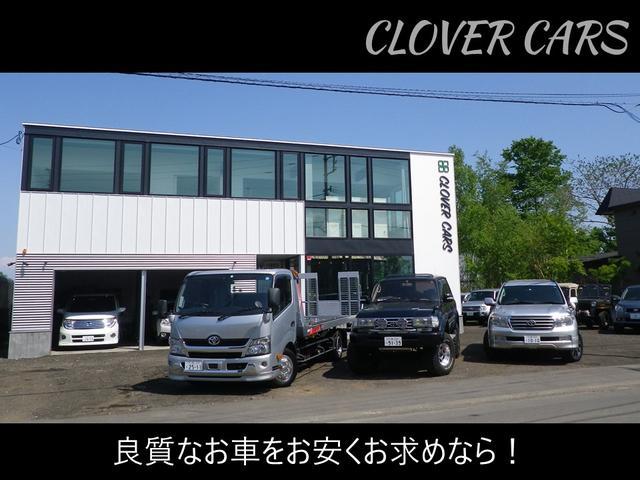 CLOVER CARS クローバーカーズ(1枚目)