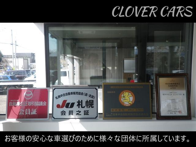 CLOVER CARS クローバーカーズ(4枚目)