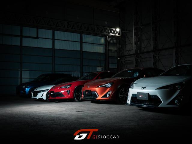 ゴーゴーサンキュッパ北広島店(0枚目)