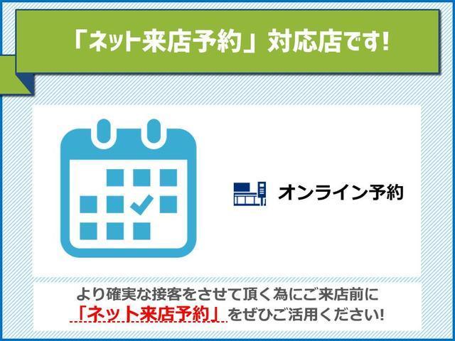 ゴーゴーサンキュッパ江別店(5枚目)