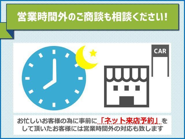 ゴーゴーサンキュッパ江別店(6枚目)