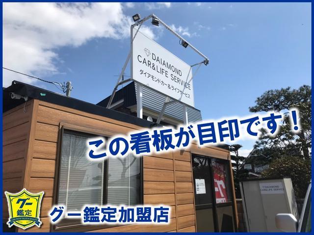 DAIAMOND CAR&LIFE SERVICE (即納車専門店)(1枚目)