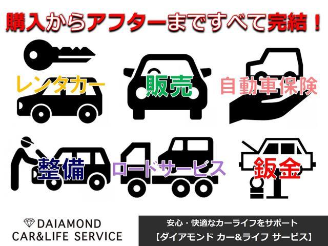 DAIAMOND CAR&LIFE SERVICE (即納車専門店)(2枚目)