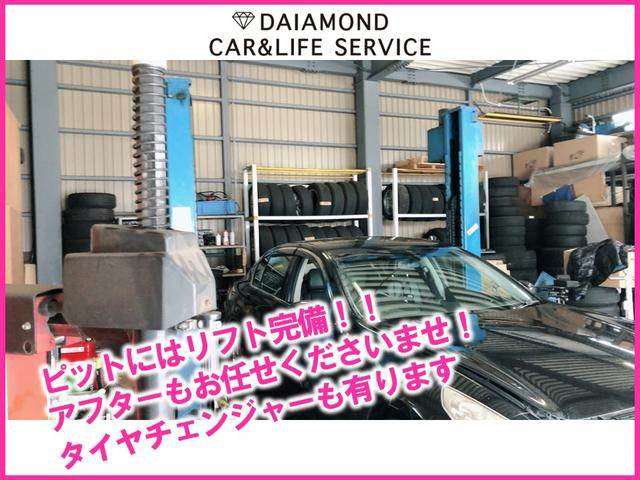 DAIAMOND CAR&LIFE SERVICE (即納車専門店)(4枚目)