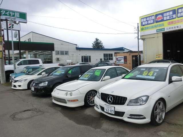 XL CAR SALES エックスエルカーセールス 北海道北見市の
