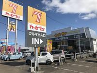 カーセブン 札幌北店