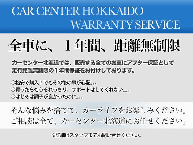 カーセンター北海道(3枚目)
