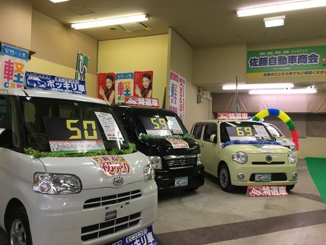 (有)佐藤自動車商会 スーパーセンタートライアル厚別店