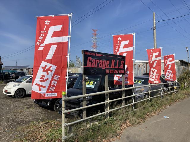 garage KLS 株式会社ケーエルエス(1枚目)