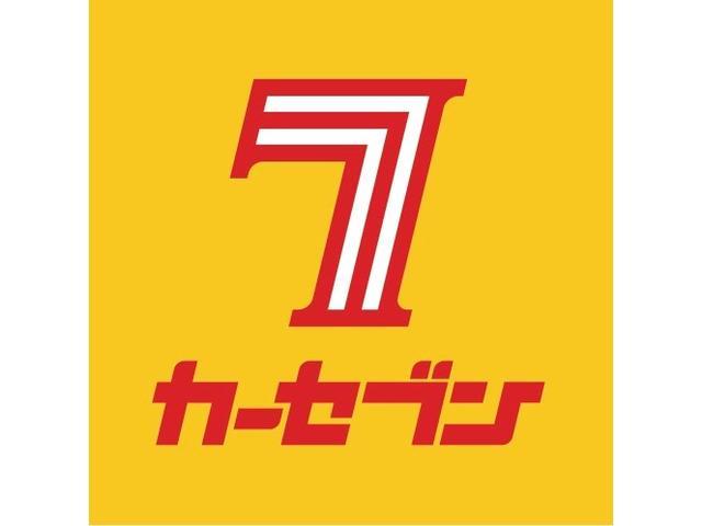 カーセブン函館東店