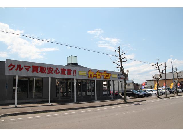 カーセブン函館東店(1枚目)