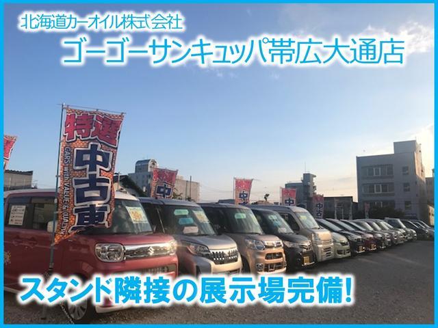 ゴーゴーサンキュッパ帯広大通店(2枚目)