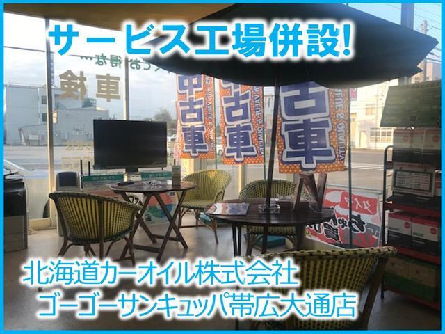 ゴーゴーサンキュッパ帯広大通店(6枚目)