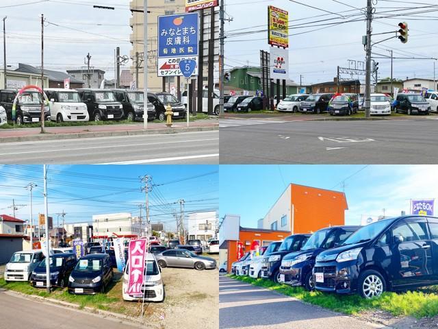 Neo Drive ネオドライブ