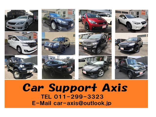 CAR SUPPORT AXIS カーサポートアクシズ(1枚目)