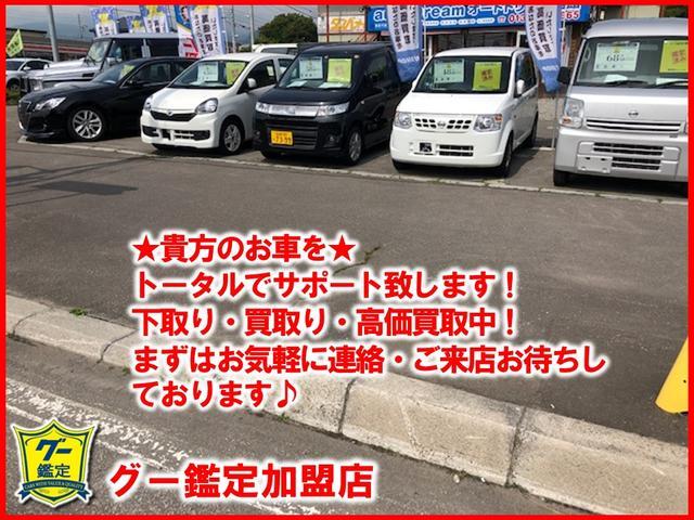AUTO DREAM/オートドリーム(1枚目)