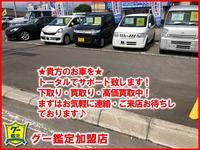AUTO DREAM/オートドリーム