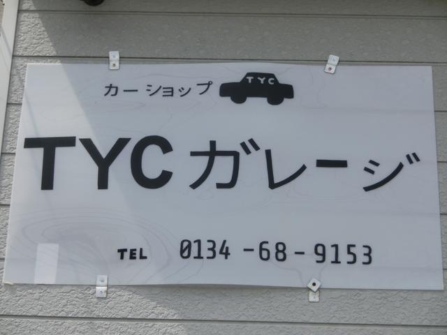 カーショップ TYCガレージ(5枚目)