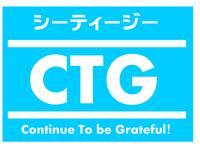 CTG シーティージー株式会社