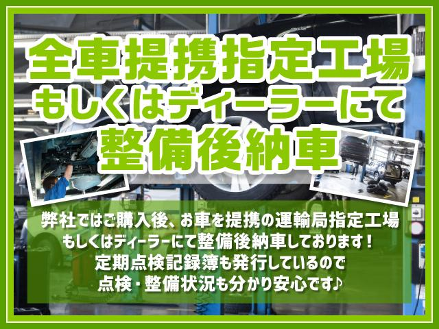 恵新自動車販売(4枚目)