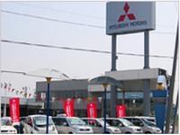 北海道三菱自動車販売㈱ 石狩店