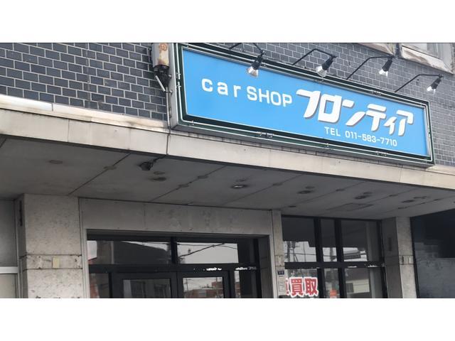 Car SHOP フロンティア