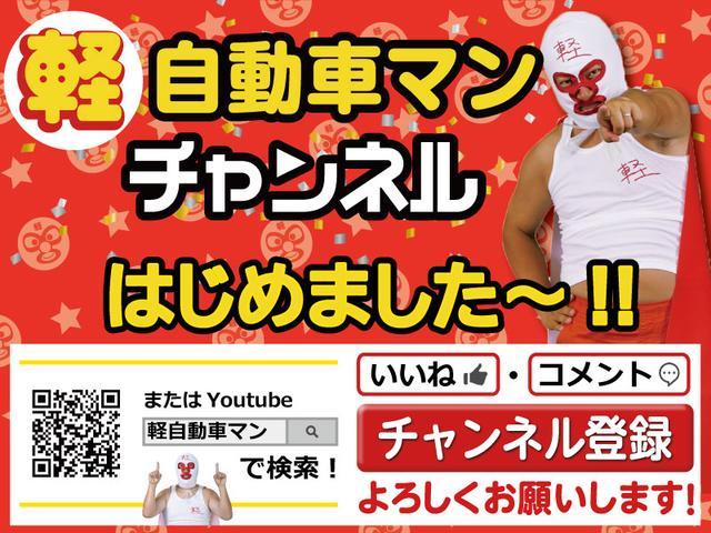 (株)軽自動車館 せんだい店(1枚目)