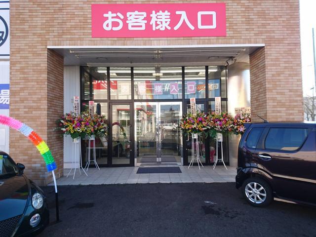 (株)軽自動車館 せんだい店(5枚目)