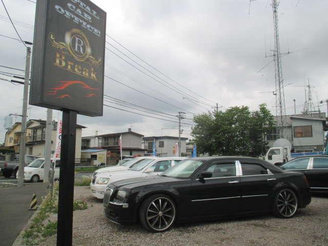 TOTAL CAR OFFICE R Break(2枚目)