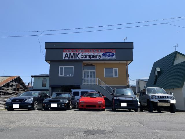 AMK.company