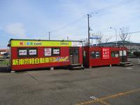 東部ダイハツ株式会社 アウトレットマックス鳥取南店