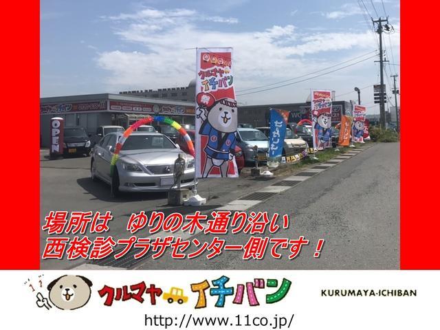 クルマヤイチバン 八戸店(1枚目)