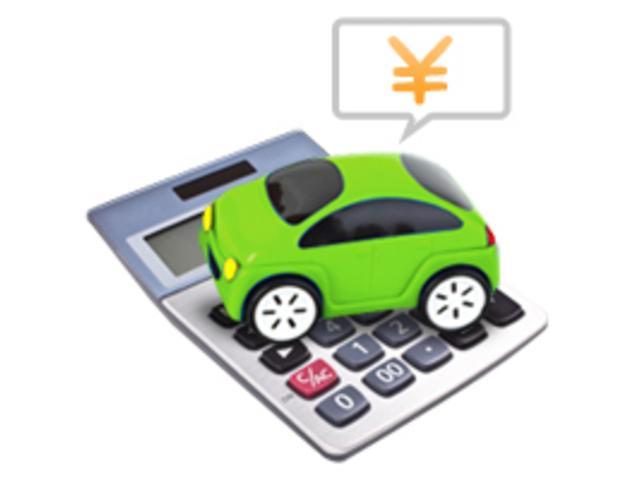 BIG TRADING/ビッグトレーディング(2枚目)