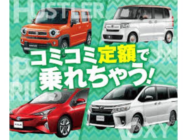 BIG TRADING/ビッグトレーディング(4枚目)