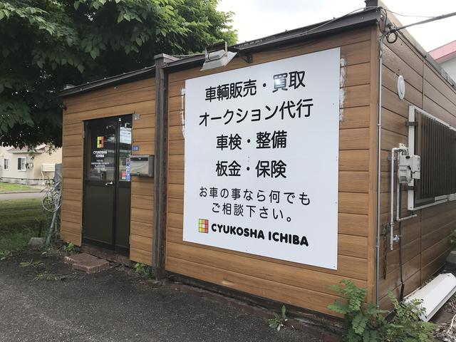 (株)ビーフリー 中古車市場 商用車専門店(3枚目)