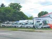 (株)ビーフリー 中古車市場 商用車専門店