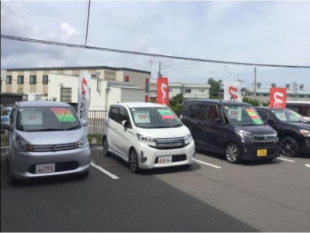 北海道三菱自動車販売株式会社 里塚店(3枚目)