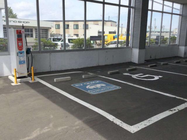 北海道三菱自動車販売株式会社 里塚店(5枚目)