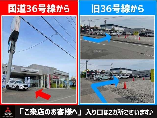 北海道三菱自動車販売株式会社 里塚店(6枚目)