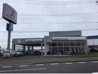 北海道三菱自動車販売株式会社 里塚店